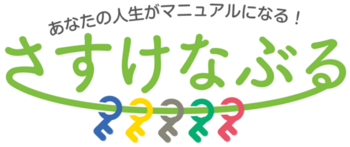P2-1a_sasuke-logo.fw_-768x371.png