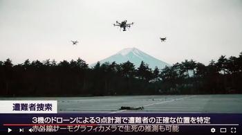 P3-1_ドローン操縦士協会政策の「ドローン活用事例」動画より「遭難者捜索」のシーン.jpg